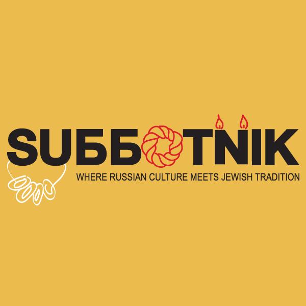 Subbotnik