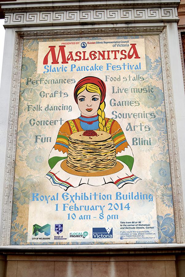 Maslenitsa_Poster