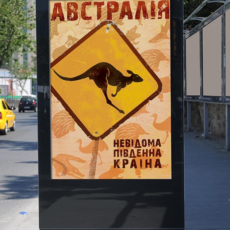 Autralia_Poster1