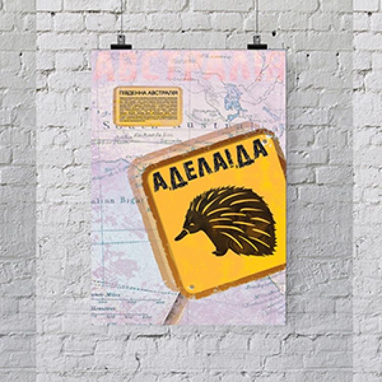 Autralia_Poster_set