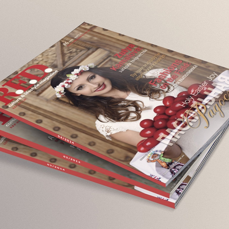 magazines_stacked